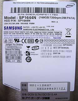 HDI-160H7 Samsung